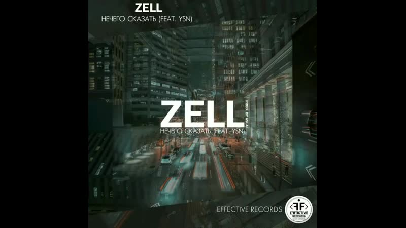 Zell_songsInstaUtility_-00_B-sva_zFTI8_11-92243480_155688079089224_4752807892159859742_n.mp4