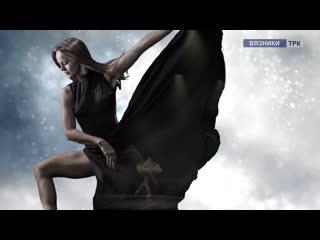 Премьера рубрики Талант и призвание. Героиня первого выпуска - Мария Абрамова