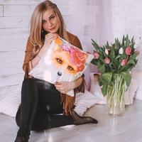 Ирина Анискевич