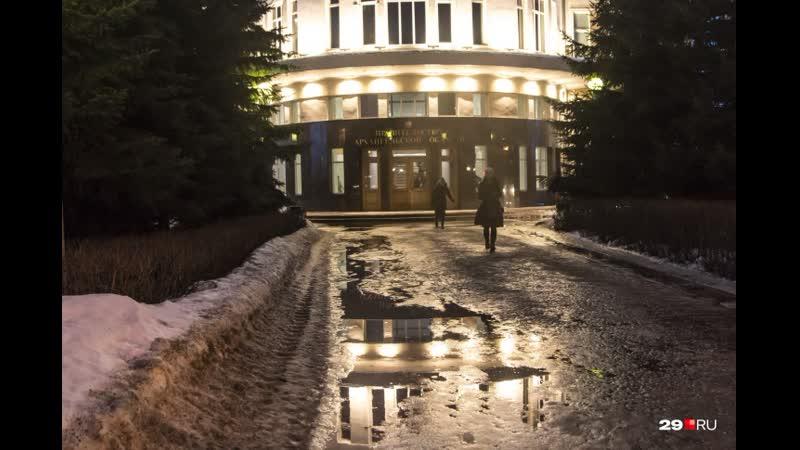 Когда растает снег? февраль 2020. Архангельск.