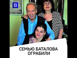 Вдова и дочь Алексея Баталова остались без денег и недвижимости