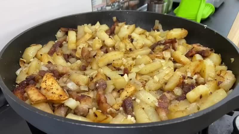 Как вкусно пожарить картошку по домашнему чтобы все просили рецепт
