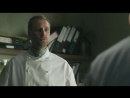 Кухня Вайта 3 серия