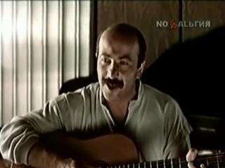 Александр Розенбаум - Гоп-стоп (90-е)