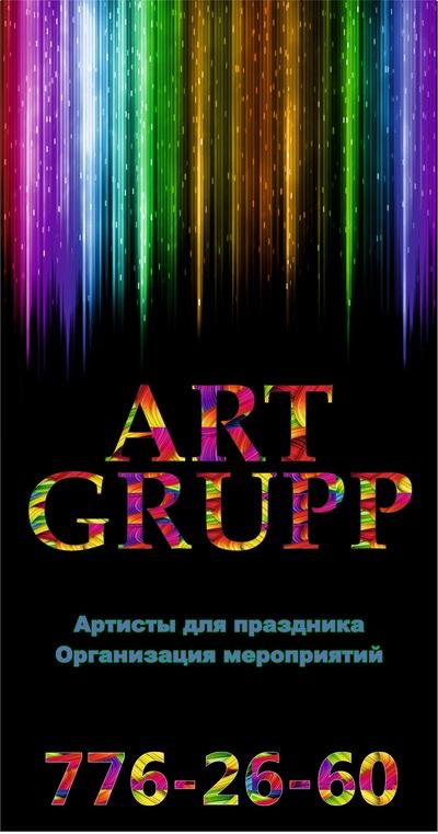 Art Grupp