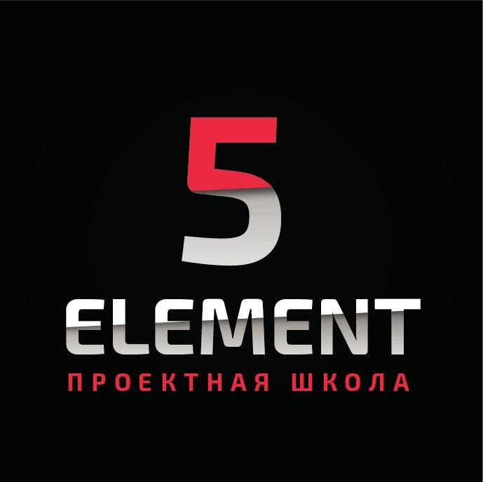 """Афиша Ростов-на-Дону Проектная школа """"5 элемент"""" 2020"""