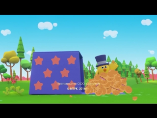 Мультик Мимимишки - Порядок - Новые серии 2017! Веселые мультфильмы для детей