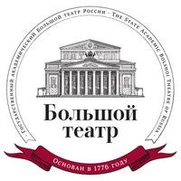 Bolshoi Theatre of Russia / Большой театр России