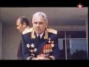 Второй раз в Крыму. (1984). HD 720