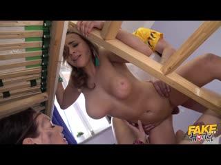 Elena Vega, Josephine Jackson