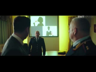Полицейский с Рублёвки: Человек невидимка