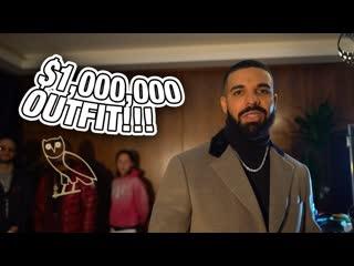 Drake и его команда показывают наряд на миллион долларов (Переведено сайтом )
