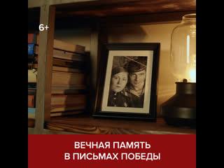 Как принять участие в проекте Письма Победы  Москва 24