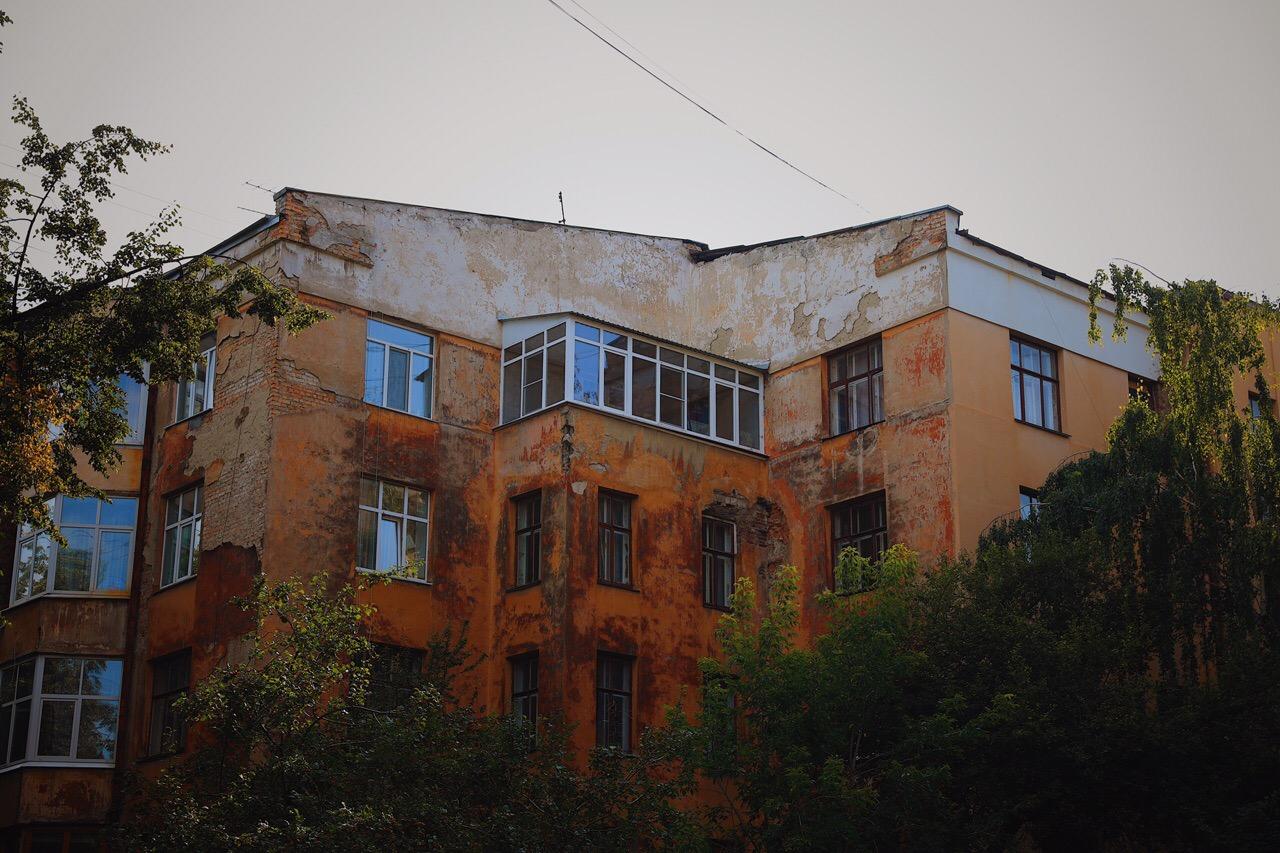 Екатеринбург - Фото