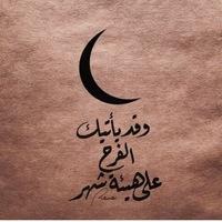 Гаджиев Ислам
