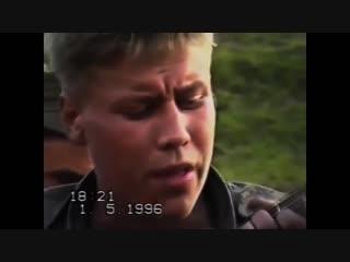 Чечня в огне, 1996 год  Песни бойца под гитару