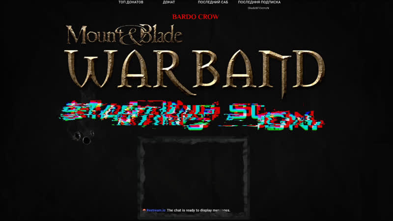 Mount Blade: Warband (4) Война... Война никогда не кончается.