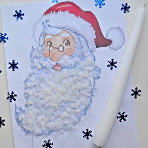 НЕОБЫЧНЫЙ ДЕД МОРОЗ Классная идея - сделать Деду Морозу объемную бороду из парафина (или воска). Для этого надо накапать зажженной свечкой на картинку. При этом сам рисунок Деда Мороза должен