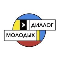 Логотип Диалог Молодых