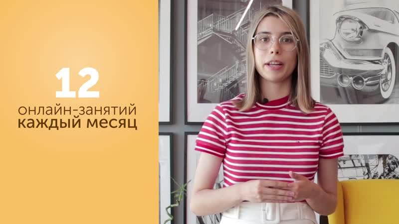 Виктория Ланская - о преподавателе и способах подготовки