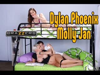 Dylan Phoenix, Molly Jan порно секс анал Секс со зрелой мамкой секс порно эротика sex porno milf brazzers anal blowjob milf anal