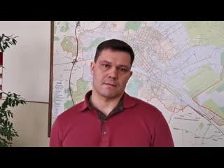Сергей Воропанов: вологжане, не надо никуда в эти дни выходить