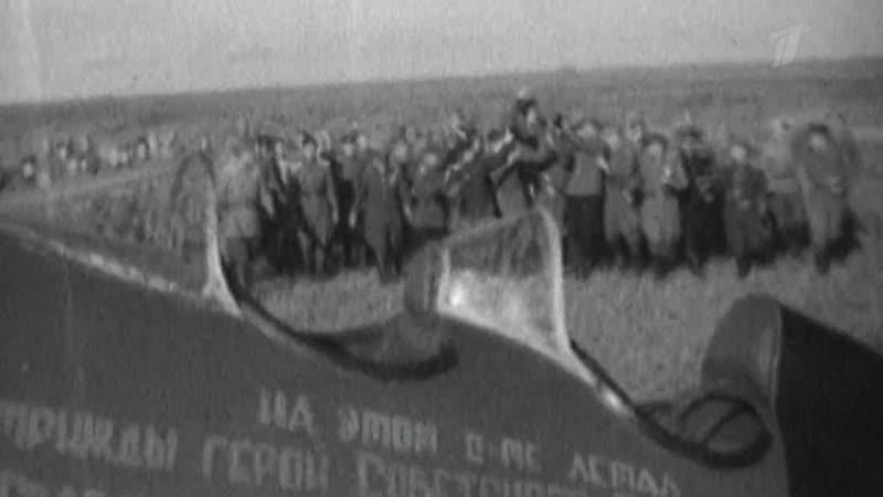 Две войны Ивана Кожедуба Документальный фильм кюбилею легендарного летчика Анонс
