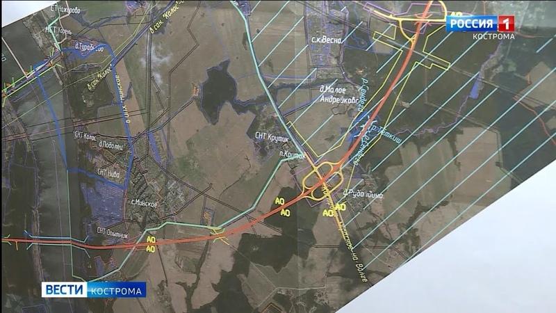 Костромичам показали где пройдёт объездная дорога со вторым мостом