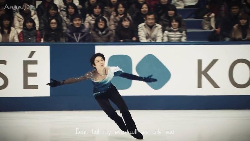 【Yuzuru Hanyu】 羽生结弦 【MAD】Sway