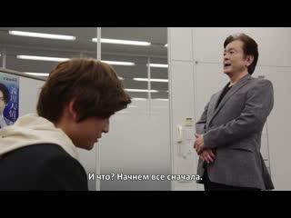 FRT Sora Kamen Rider Zero-One - 11 1080p
