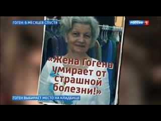 Андрей Малахов. Прямой эфир. Почему Гоген не навещает Екатерину Терешкович -