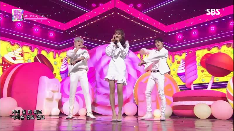 191020 MC's Jaehyun, Naeun Minhyuk - Jumpo Mambo @ MC Special Stage Inkigayo