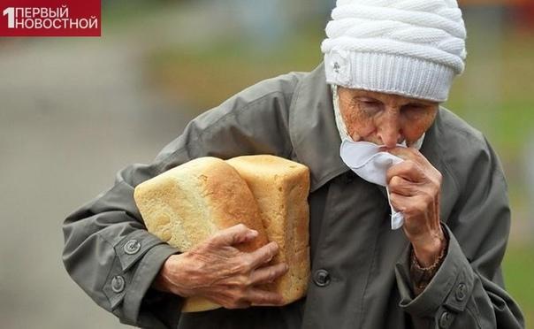 Пенсионный возраст в России повысят еще на несколько лет. В правительстве рассматривают повышение пенсионного возраста для россиян еще на три года. Повышении пенсионного возраста до 68 лет для