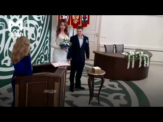 В Казани зарегистрировали брак пары трансгендеров.
