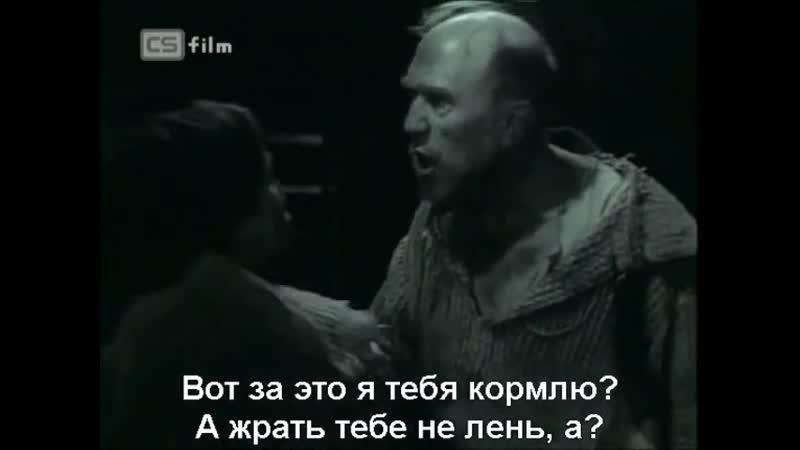 фрагмент из фильма Na Zizkove válecném voze, (1968)