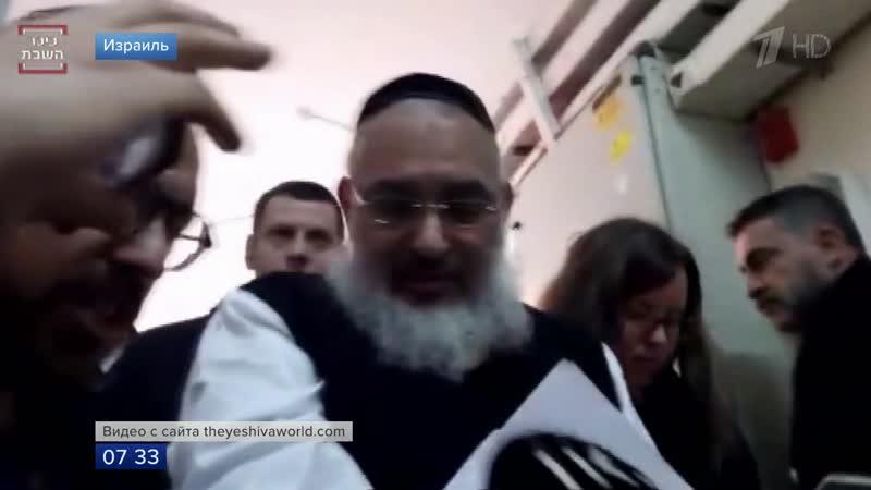 Новость с первых полос израильских газет. Полиция Иерусалима...