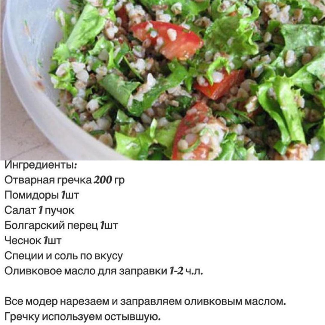 Подборка рецептов из гречки