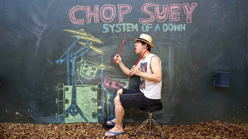 System Of A Down Chop Suey Drum Cover by LowCost Drummer