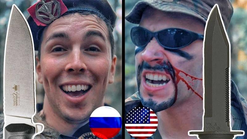 Спецназ против Морских котиков - ножи!   🇷🇺🇺🇸   DBK на русском   Перевод Zёбры