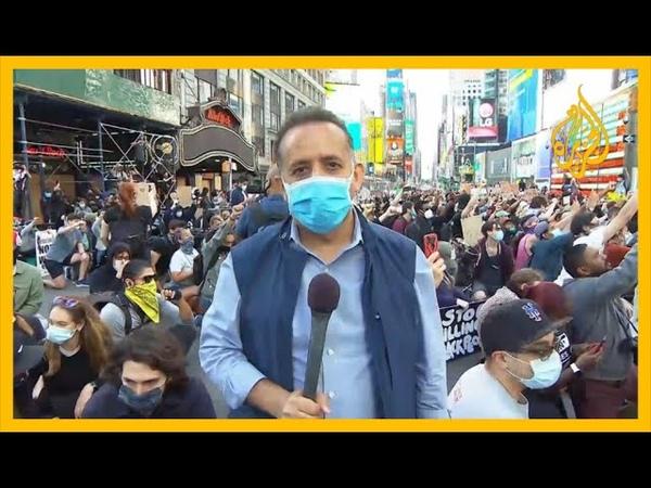 🇺🇸 استمرار المظاهرات في مدينة نيويورك الأميركية على خلفية مقتل فلويد