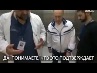 Путин посетил коронавирусный центр