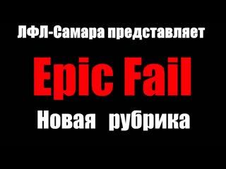 Epic Fail-18