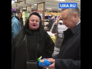 Петербургский губернатор провел магазины с подставной покупательницей