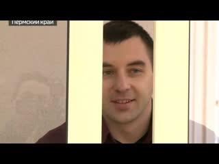 Депутат  получил срок за ложный донос о преступлении