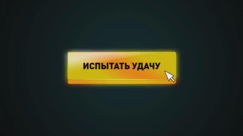 слоты памяти казино вулкан игровые бесплатно онлайн игровой автомат без регистрация адмирал