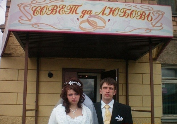 В тему 14 февраля. В соцсетях заметили самую счастливую невесту в мире...
