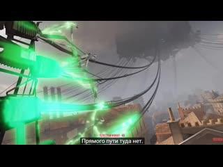 Вышел трейлер новой  Half-Life