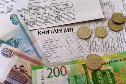 Россияне заплатят за ЖКХ по-новому