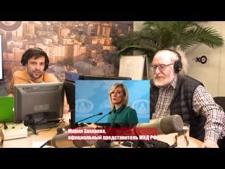 Мария Захарова о дебатах с Алексеем Навальным