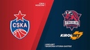 CSKA Moscow - KIROLBET Baskonia Vitoria-Gasteiz Highlights  EuroLeague, RS Round 20. Евролига. Обзор. ЦСКА - Баскония
